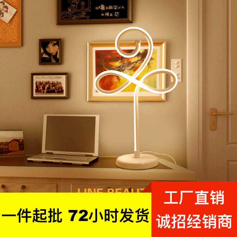 TUDA 27X46cm Free Shipping Modern Minimalist Style Metal Table Lamp Creative Acrylic LED Table Lamp for Bedroom  Living Room tuda 2017 free shipping mediterranean sea coral table lamps living room lamp bedroom bedside lamp modern minimalist lamp