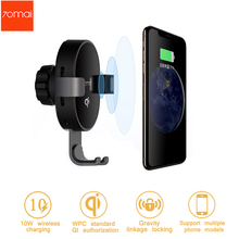 Car Stand 70mai 5V 2A Intelligent Sensor Mobile Phone For iPhone X XR Xs Max Samsung Xiaomi Wireless Charging Holder