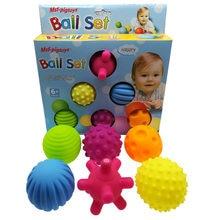 Ensemble de balles multiples texturées, 4-6 pièces, jouet de développement des sens tactiles de bébé, balle de main, jouets de bébé, balle d'entraînement, boule de Massage douce