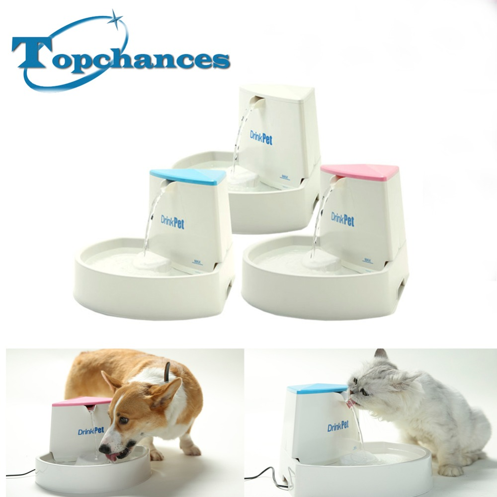 New High Quality 2.5L Automatic Electric Cat Dog Pet Water Fountain Drinking Bowl Drinker Filter 1 6l flower style cat automatic pet feeder pet water feeder pet fountain electric dog drinker bowl cat water dispenser
