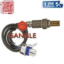 For 2008-2012 CHEVROLET MALIBU 3.6L  Oxygen Sensor GL-24341 12598300 12608663 12609159  234-4341