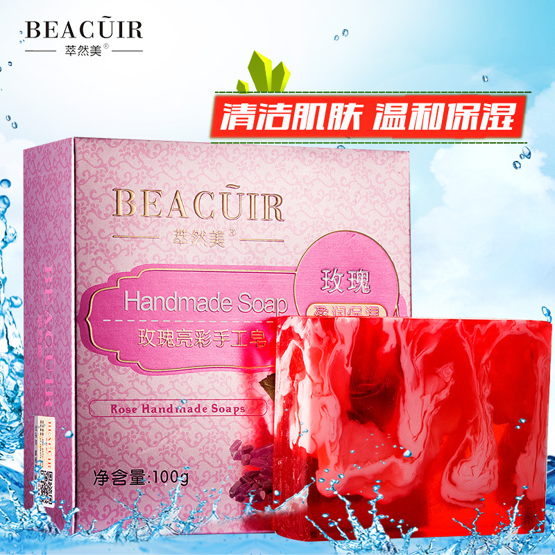 Hot selling rose brightly colored handmade soap, wash and bathing white, soft and tender pore free shipping