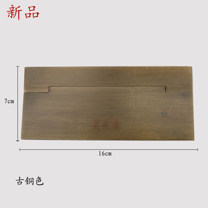 [Haotian vegetarian] thick dark surface mounted handle outside handle replica HTD-161 flatbed drawer handle cabinet литой диск replica fr lx 98 8 5x20 5x150 d110 2 et54 gmf