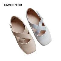 Ballet shoes girl dance shoes leather rubber material elastic cross design kid flat platform shoes child square toe ballet flats