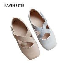 20e0ad6143 Sapatos de Ballet sapatos de dança menina de couro material de borracha  elástica cruz projeto do