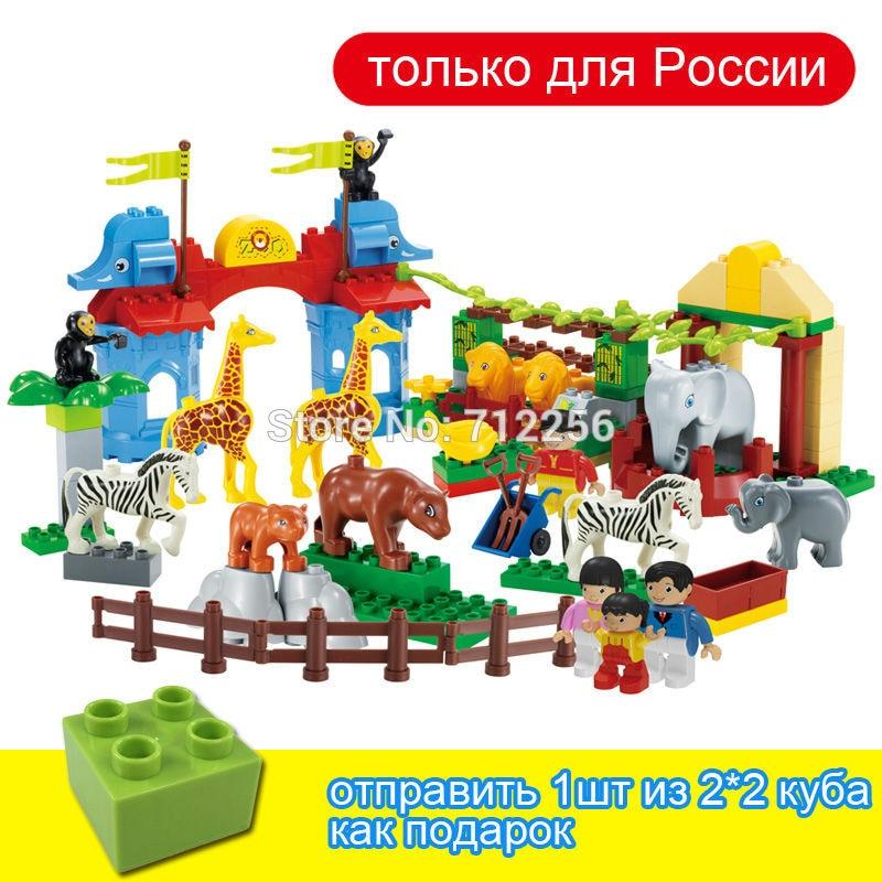 FUNLOCK Duplo Celtniecības bloks Plastmasas dzīvnieku figūras ķieģeļi Detaļu spēļu salikšana bērniem bērnu rotaļlietām 105gab. Komplekts