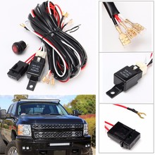 40A 14V 300W 270cm Offroad LED Driving Lamp Extention Wire Relay LED Work Light Bar Wiring_220x220 wiring fused switch reviews online shopping wiring fused switch  at gsmx.co