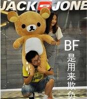 140 см Kawaii Большой коричневый японский стиль rilakkuma плюшевые игрушки мишки кукла животных подарок на день рождения Бесплатная доставка