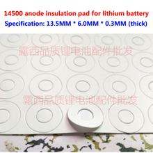 100pcs/lot 5 cell positive meson 1 section 14500 lithium battery cathode hollow tip insulation gasket fast Pakistan paper