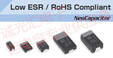 TEPSLV1C336M12R 33 МКФ/16 В v-типа полимерных танталовые конденсаторы, high-frequency low ESR