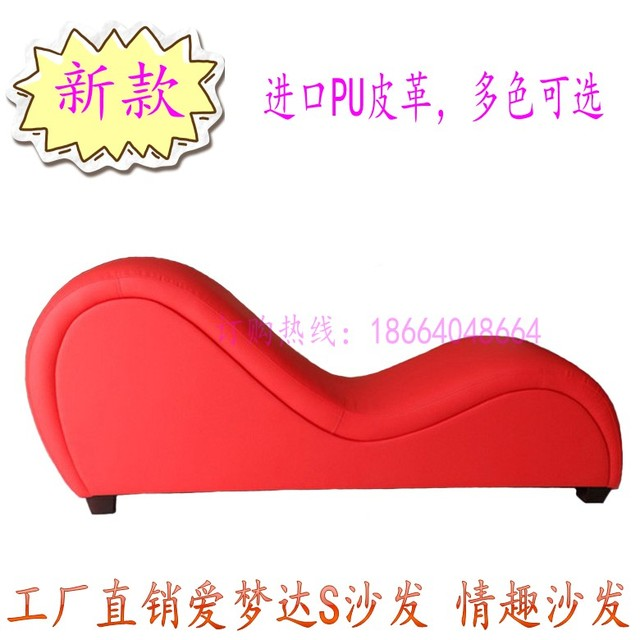 [new]Chinese Factory Direct Hotel Sofa Taste Sex Hohuan Alternative Adult  Furniture Intercourse Tool