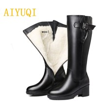 AIYUQI2019 new wool knee high boots. thick warm womens winter boots big size 41 42 43 high-quality snow women motorcycle