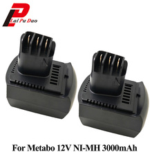 2pcs/Lot For METABO 12V Replacement Battery 3000mAh NI-MH Power Tool BZ 12 SP, SSP 12,