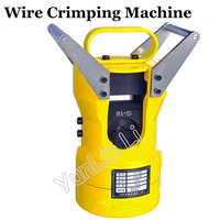 Wire Crimping Machine Split Hydraulic Clamp 60 Tons of Copper and Aluminum Terminal Press Ppliers Hydraulic Pliers