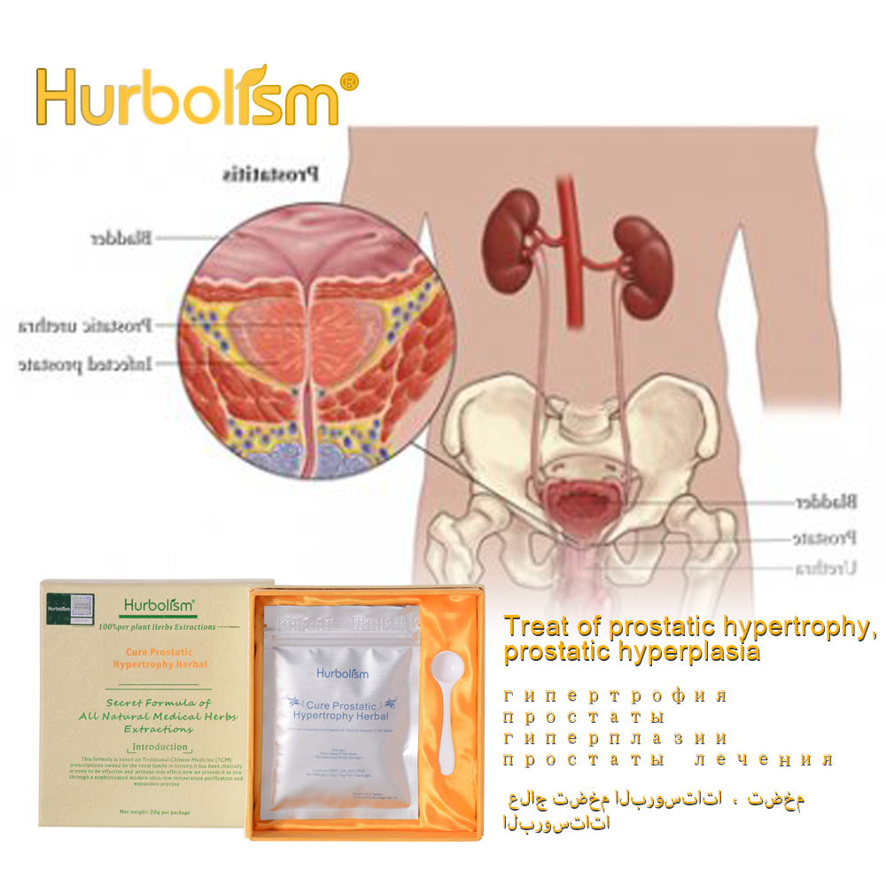 Hurbolism Herbal Powder For Prostatic Hypertrophy, Ease Kidney Heart Urethra Pressure. Prevention Treatment Prostate Combination