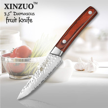 XINZUO 3.5″ inch fruit knife Damascus steel kitchen knives sharp paring knife utility knife color wood handle FREE SHIPPING