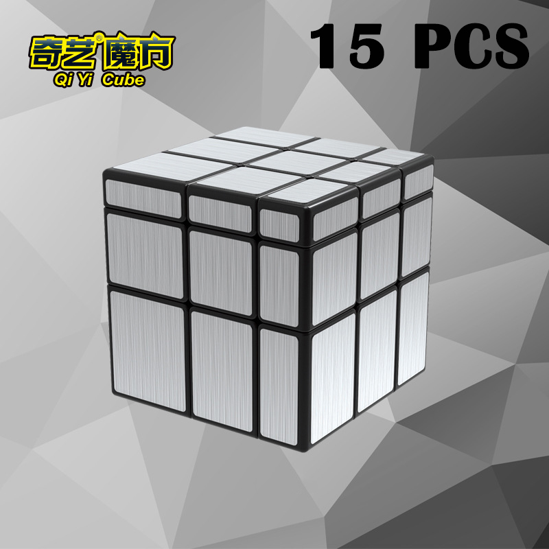 15PCS QiYi Mirror Cubo magico 57mm Strange-shape Magic cube Smooth Silver sticker Puzzle cube Education Toy Neo Cube Classic Toy15PCS QiYi Mirror Cubo magico 57mm Strange-shape Magic cube Smooth Silver sticker Puzzle cube Education Toy Neo Cube Classic Toy