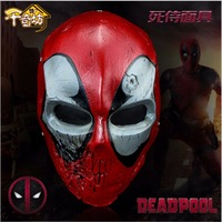 Quality Resin DeadPool Wade Winston Wilson Cosplay Face Masks ABS Halloween Mask Gift Exquisite design Costumes Masks Ornaments