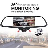 Сенсорный экран Автомобильный видеорегистратор двойной линзы 5 дюймов HD 1440 P тире Камера ночь цифровой видения 360 градусов Панорама 24 часа м