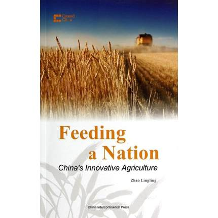 Feeding a Nation Chinas Innovative Agriculture Language English learn as long as you live knowledge is priceless-340Feeding a Nation Chinas Innovative Agriculture Language English learn as long as you live knowledge is priceless-340