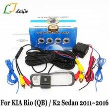 Para KIA Rio (QB)/K2 Sedan 2011 ~ 2016/Car Parking Cámara de Visión Trasera/HD CCD de Visión Nocturna Automática de Marcha Atrás Cámara de Visión Trasera/NTSC