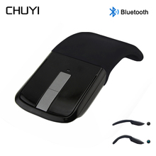 CHUYI Wireless Foldable Bluetooth Mouse Ultra Thin 1600 DPI Optical Arc Touch Folding Travel Mice With BT CSR 4.0 Adapter