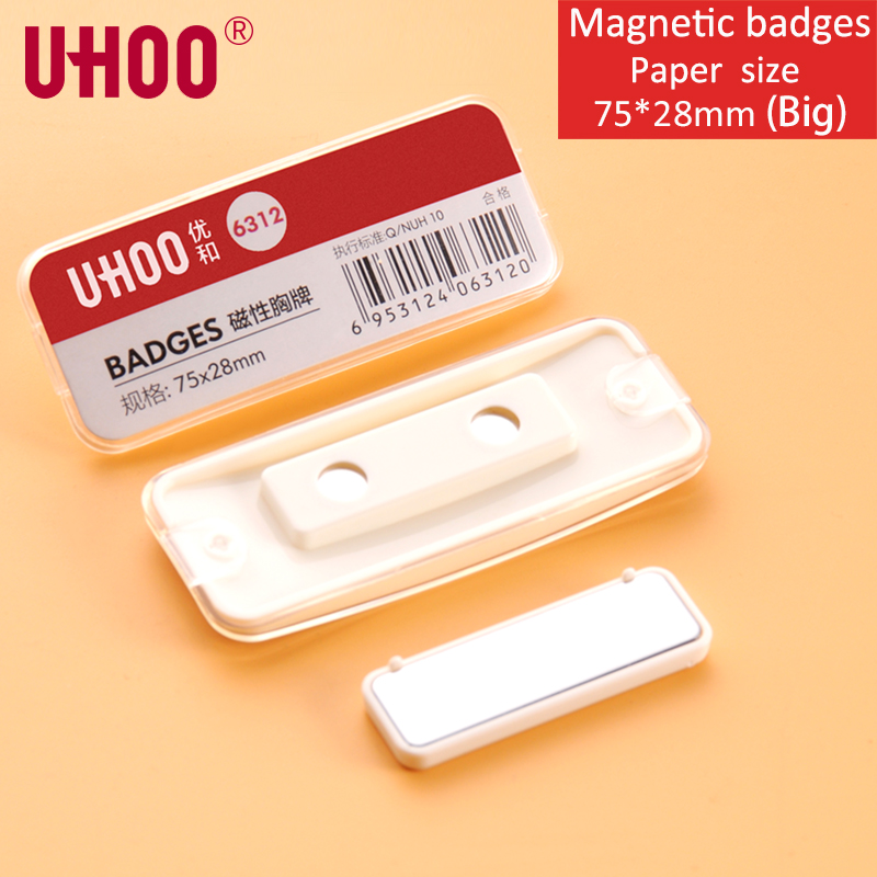 2pcs/lot Quality UHOO 6312 Name Tag With Magnet Work ID Card Holder Business Name Plate Name Badge -with Magnetic Back