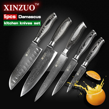 5 pcs kitchen knife set Japanese 73 layer Damascus steel kitchen knife chef cleaver paring bread knife wood handle free shipping