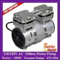Бесплатная доставка AC 110/220 В 550 Вт двойной головок самосмазывающийся поршень компрессор насос с 67L/мин вакуумный насос HYW 550