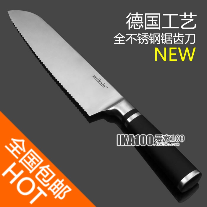 Germany shipping process all stainless steel meat serrated bread kitchen font b knives b font Frozen