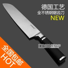 Germany  shipping process all stainless steel meat  serrated bread  kitchen knives Frozen Prepared Free Shipping