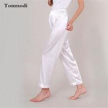 Trousers For Women Fashion Silk Sleep Pants luxurious silk