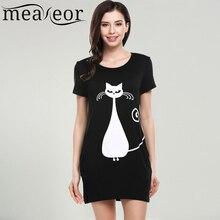 Cat Print Elastic Pullover Summer 2017