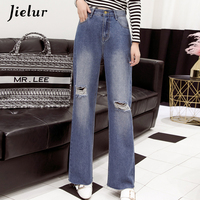 Jielur High Street Holes Wide Leg Denim Trousers Women 2019 Harajuku Hipster Cool Jeans Woman Plus Size High Waist Jeans Winter
