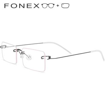 Screwless Eyewear Prescription Glasses Frame Women Rimless Korean Titanium Alloy Men Myopia Optical (use MR-8 Toughness Lenses)