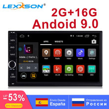 2Din 7 Octa core Universal Android 9.0 2GB RAM Car Radio Stereo GPS Navigation WiFi 1024*600 Touch Screen DAB DVR RDS OBD2 SWC