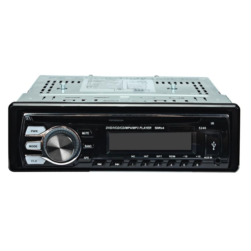 Car Audio Stereo In-Dash FM DVD CD MP3 Player Receiver USB SD AUX Input Clear and Bright Dynamic jul13 dynamic presentations 2 cd