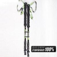 1/pcs100% Carbon Fiber Walking Stick for Trekking Pole Ski Sticks Nordic Walking Poles Bastones Trekking Carbono