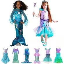 Детское платье принцессы ариера с маленькой русалочкой для девочки