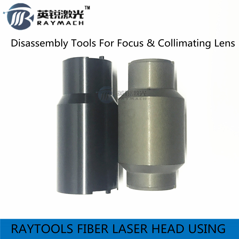 raytools disassembly tools for optical lens fiber laser cutting machine spare parts focus lens collimating lens