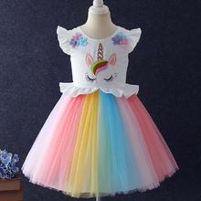Cute Baby Kid Girls Dress Tutu Rainbow Tulle Flower Ball Gown Unicorn Dress Kids Girls Birthday Party Wedding Princess Dress недорого