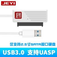 JEYI Q3 EasyDrv stick wahre USB3.0 einfach stick linie SATA3 festplatte linie Jmicron JMS578 master zu 22Pin daten kabel schnelle dataline