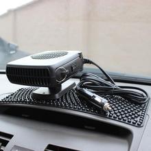 Автомобильный обогреватель 12 вольт электрический дорожный автомобиль Вентилятор ручка лобовое стекло Defroster Demister прикуриватель штекер