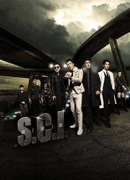 《S.C.I.谜案集》2018年中国大陆悬疑,惊悚电视剧在线观看