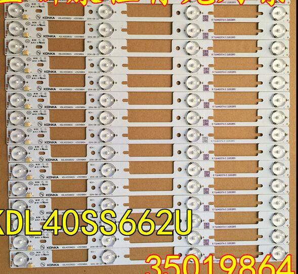 40 Pieces lot original new LED backlight bar for KONKA KDL40SS662U 35019864 4 LEDs 327mm