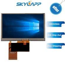 5''inch 40 pin Полный ЖК-дисплей экран для AT050TN30 AT050TN33 32000579-02 32000579-22 ЖК-дисплей Дисплей сенсорный экран