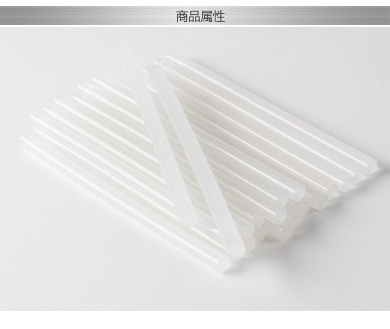 50pcs 11*270mm plastic/resin Economy Hot Melt Glue Sticks Translucence Hot Melt Glue Adhesive Stick,Hot Melt Glue Gun Stick glue sticks 15 lbs clear economy glue sticks 7 16 x 10 270 sticks