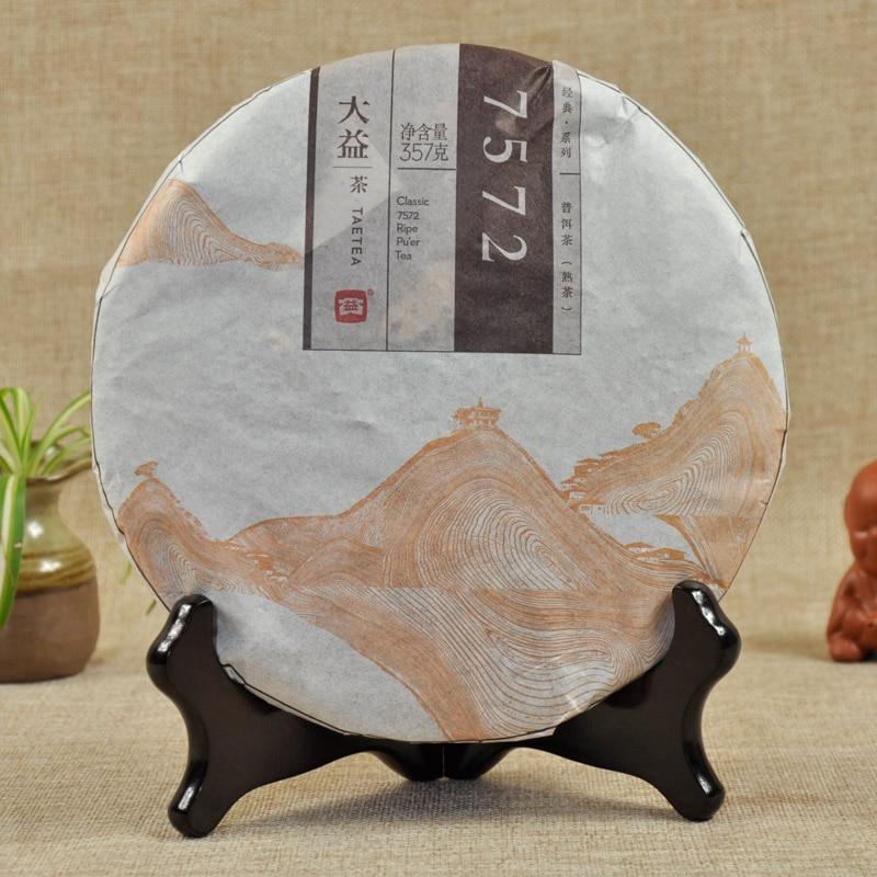 [GRANDNESS] Classic 7572 Menghai Dayi Puer Tea Cake TAETEA Pu-erh China Yunnan Pu'er 2015 1501 357g Ripe menghai tea factory