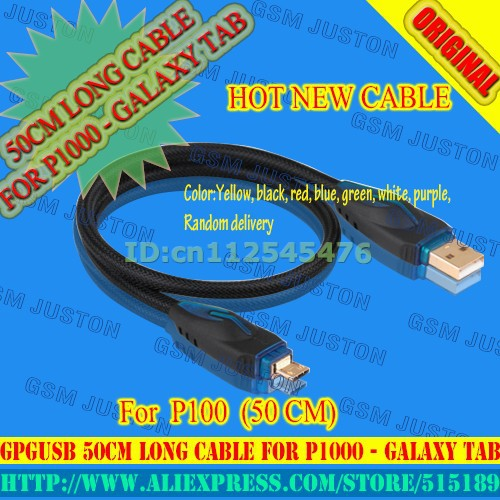 GPGUSB 50CM LONG CABLE FOR P1000 - GALAXY TAB