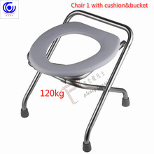 лучшая цена 4 kinds Multifunctional movable Bathroom Chair Anti-skid strip Toilet pregenant women patients medical multi-layered Fold stool